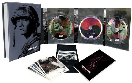 A typical special edition DVD release in South Korea (Taegukgi pictured)